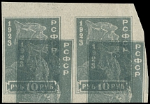 RSFSR, 1923, soldier 10r gray, imperf. pair with double impression