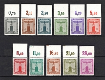 1942 Third Reich, Germany Official Stamps (Control Numbers, Full Set, CV $65, MNH)