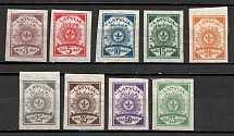 1919 Latvia (CV $55, Full Set)