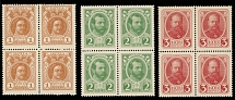 Imperial Russia 1916, Romanov Dynasty money stamps, 1k-3k, set of 3, blocks of 4
