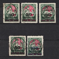 1921 Latvia (Full Set, Canceled, CV $40)