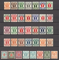1921-23 Germany Danzig Gdansk (Full Sets, MNH/MH)