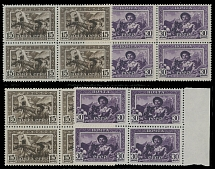 Soviet Union KYRGYZ SOVIET REPUBLIC ISSUE: 1941, two sets in blocks of four