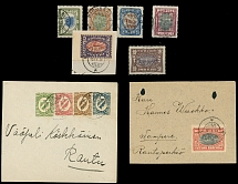 North Ingermanland, 1920, Arms 5p-50p, cplt set and two covers