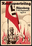 1934 Reich party rally of the NSDAP in Nuremberg, SA man holding a flag