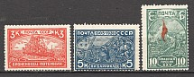 1930, USSR, The 25th Anniversary of Revolution of 1905 (Full Set, MNH)