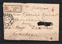 International Registered Letter Issued by the Government of Kaluga Region, Facsimile Censorship of Petrograd № 37 and Sealing Wax