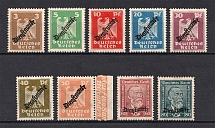 1924 Third Reich, Germany Official Stamps (Full Set, CV $100, MNH)
