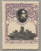 1920, 20c, lilac and black, DOUBLE impression of center, perf 14, MH, F! Estimat