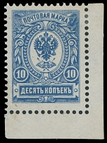 Russian Empire, 1909, perf. proof of 10k in light blue, without varnish lines
