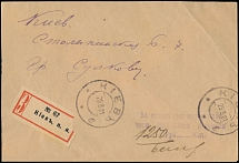 RSFSR 1921 cover sent in Kiev, marking