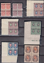 1912 Russian Empire. Levant. Soloviev 52, 53 - 57, 73. The postage stamp block