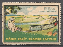 Latvia Relax and Get Better Baltic Non-Postal Label (MNH)