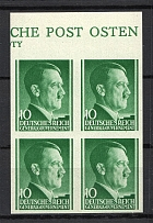 1941 10g General Government, Germany (Control Text, IMPERFORATED, Block of Four, MNH)