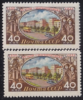 1955 USSR 25th years of Magnitogorsk Two Issues (Full Set MNH)