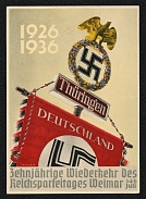 1936 Reich party rally of the NSDAP in Nuremberg, standard of the SA Gruppe (Regiment) Thuringen