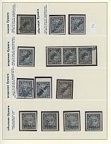 Black Surcharges 7500r, COLLECTION: 1922, 25 mint stamps, singles