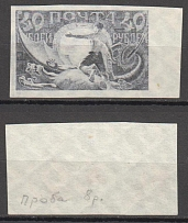 1921 RSFSR. Standard. Zverev p. 110. Proof, value of 40 rubles. Mandrovskiy cert
