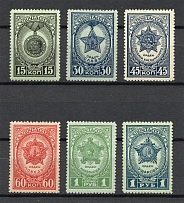 1945 USSR Awards of the USSR (Perf, Full Set, MNH)
