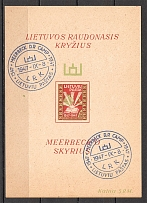 Lithuania Baltic Dispaced Persons Camp Meerbeck Block Sheet `50` (Cancelled)
