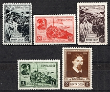 1941 USSR 25 th Anniversary of the Death of Surikov (Full Set, MNH)