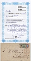 1872 Russian Empire. International mail (letter). St. Petersburg - Flensburg (Ge