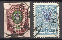 Ukraine Kiev Tridents (Local Issue, Signed, Cancelled)