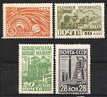1929 USSR For the Industrialization of the USSR (Full Set)