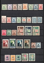 1918-39 Latvia (2 Scans, Full Sets, MNH/MH)