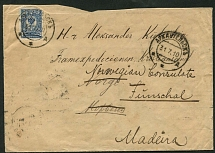 Norwegian Antarctic Expedition (1910-1912). The letter was sent on July 21, 1910 from Arkhangelsk (Russian North) to