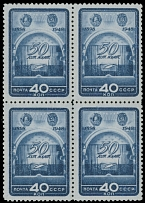Soviet Union 1948, 50th Anniversary of the Moscow Art Theater, 40k deep blue