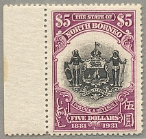 1931, 5 $, black and purple, with left side margin, MNH, exceedingly fresh and w