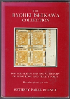 Literature Hong Kong - the Ishikawa collection - Sotheby 1980 257pp colour h/bac