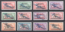 1922 Memel Germany Airmail (Full Set, CV $130)