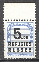 1938 France Russian Refugees Fee 5.or (MNH)