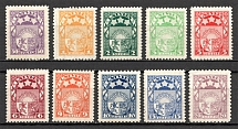 1921-22 Latvia (CV $45, Full Set, MNH/MH)