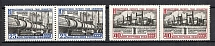 1960 USSR New Buildings of the First Year of the Seven-Year Plan Pairs (Full Set, MNH)