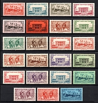 1933-38 Martinique, French Colonies (CV $10)