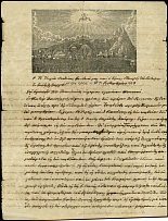 MONT ATHOS, 1850/1914: Over 140 handwritten monastery documents in Greek and