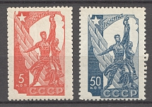 1938 USSR Russian's Participation in the Paris Exhibition (Full Set, MNH)