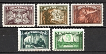 1932 Latvia (CV $25, Perf, Full Set, MNH/MLH)