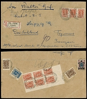 RSFSR 1923 (27.1.), registered cover from Moscow to Berlin, 13 stamps franking