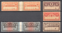 1918 Russia Control Stamps (Gutter-Pairs, MNH)