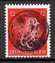 Germany Local Post 12 Pf (MNH)