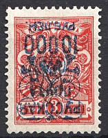 1921 Russia Wrangel Issue on Tridents 10000 Rub on 3 Kop (Inverted Overprint)
