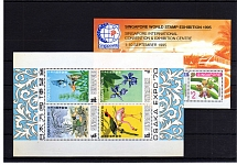 SINGAPUR, Michel no.: Bl.35AI MNH, Cat. value: 198€