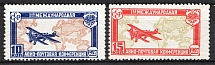 1927 USSR The First International Airpost Conference (Full Set)