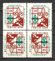 1957 Lithuania Baltic Scouts Exile Block of Four Tete-beche `20` (MNH)