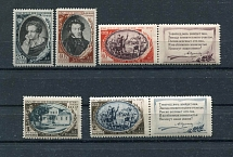 1949 USSR. 150 years since the birth of Alexander Pushkin. Solovyov 1400 - 1404