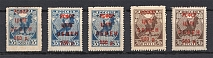 1922 RSFSR International Trading Stamps (Full Set, MNH)